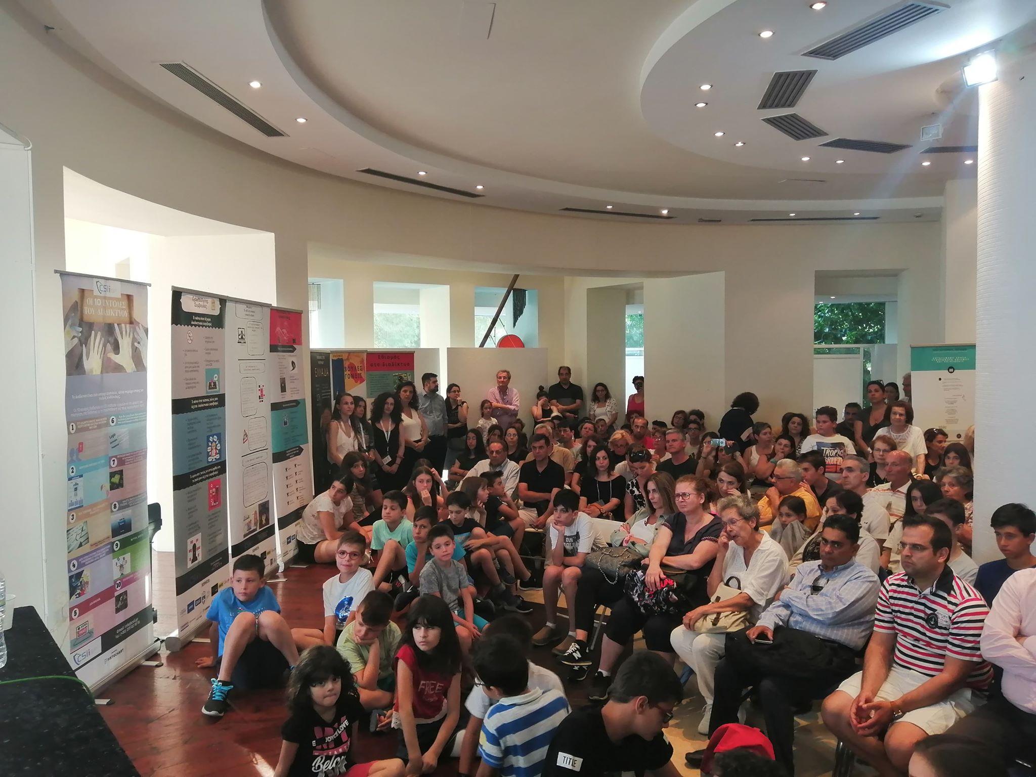 """Με μεγάλη επιτυχία πραγματοποιήθηκε η εκδήλωση """"Survivethesummer"""" για την καταπολέμηση του διαδικτυακού εθισμού"""