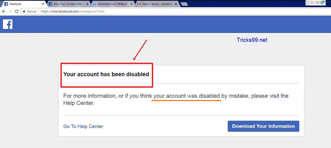 Γιατί το Facebook δεν κάνει τίποτα αν μου χακάρουν το λογαριασμό;