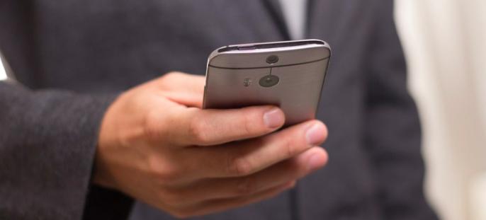 Η Δίωξη Ηλεκτρονικού Εγκλήματος προειδοποιεί: Προσοχή σε αυτές τις τηλεφωνικές κλήσεις [Βίνετο]