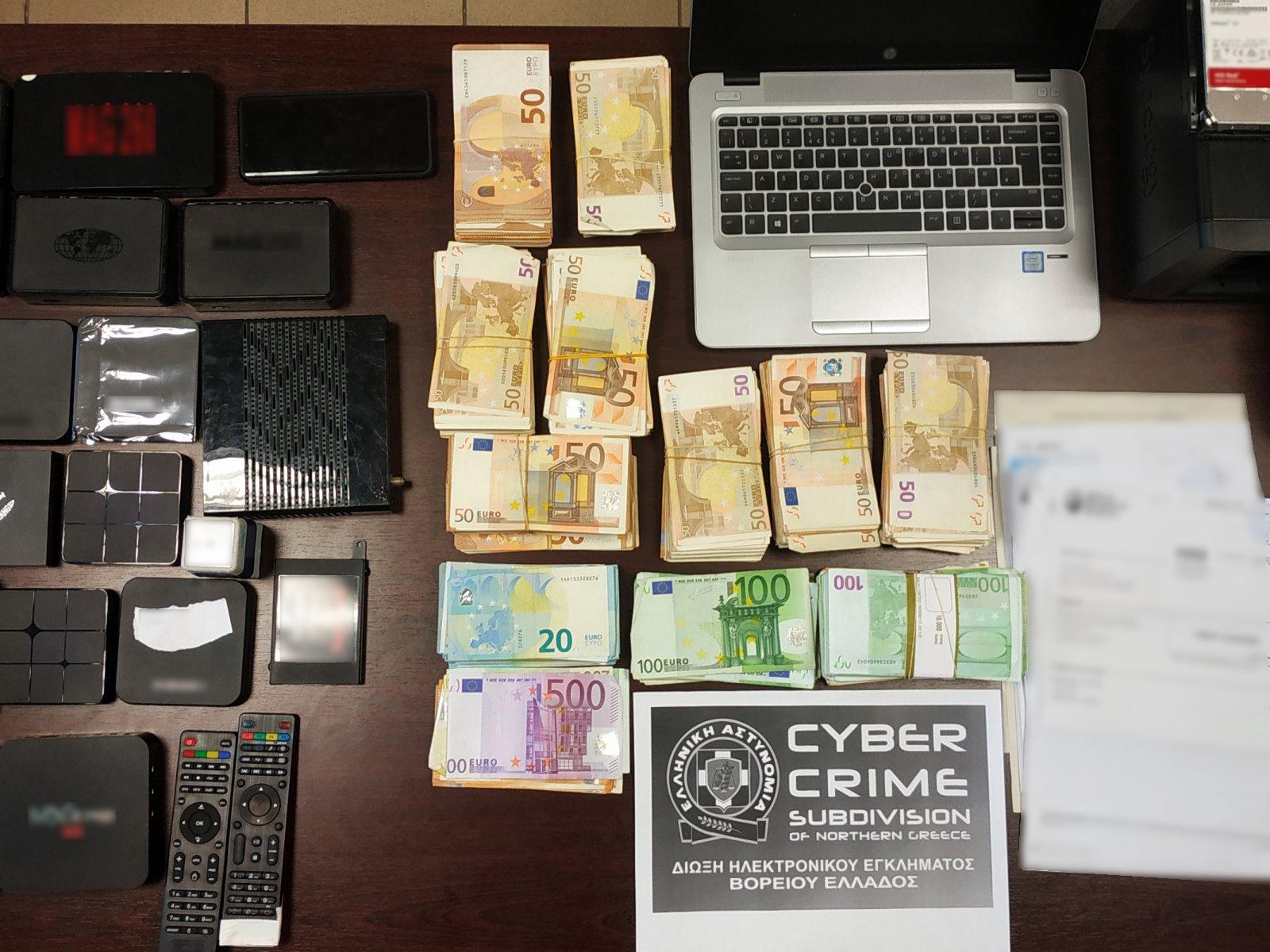 Διεθνής απάτη εκατομμυρίων ευρώ με παράνομη συνδρομητική τηλεόραση