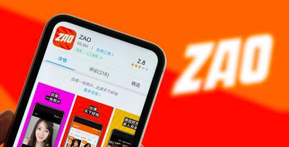 Παύση λειτουργίας της εφαρμογής Zao