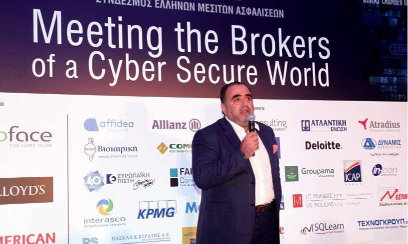 """Μ.Σφακιανάκης:""""Οι ασφαλιστές πρέπει να εξειδικευτούν και να πιστοποιηθούν στο Cyber Insurance"""""""