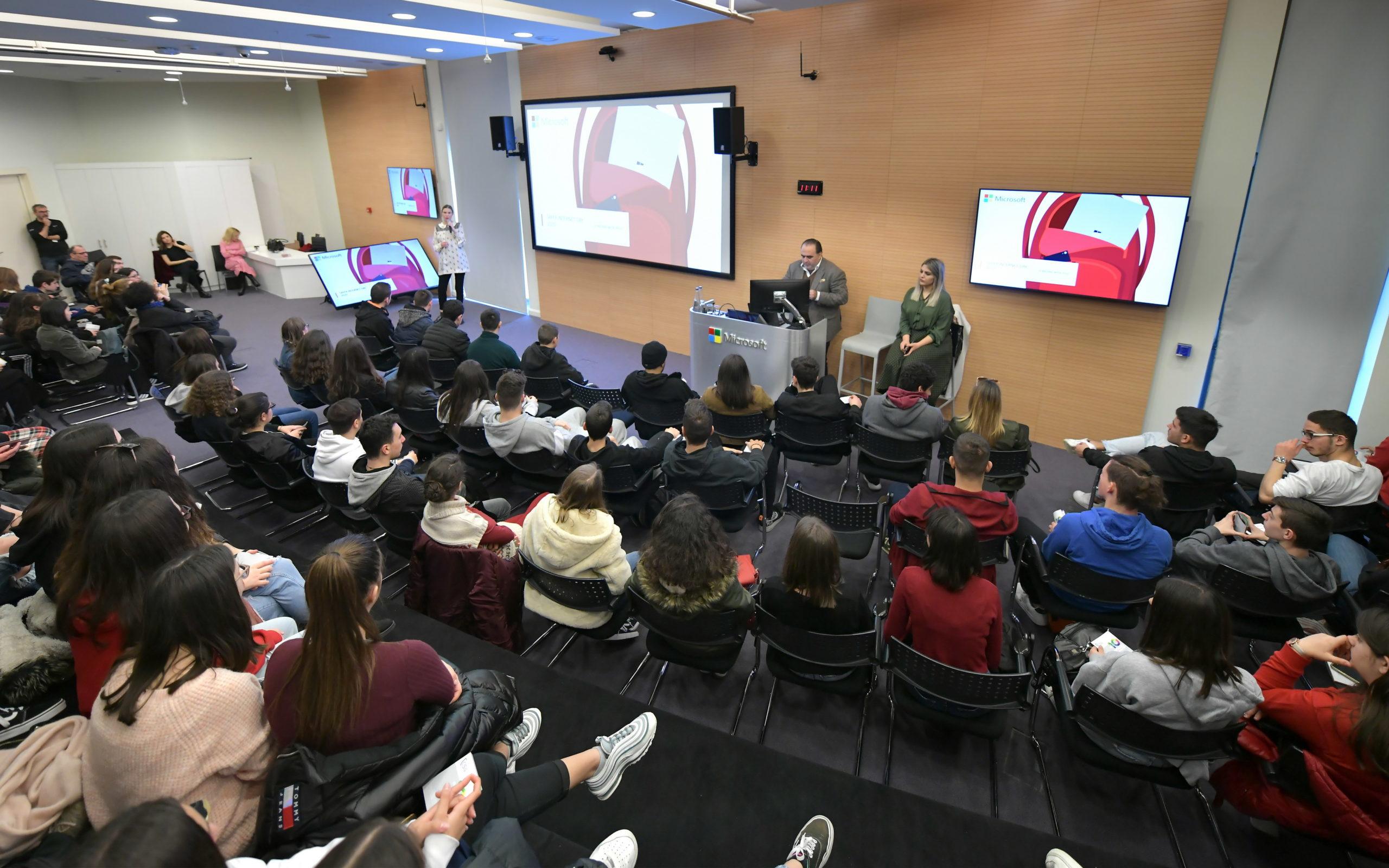 Η Microsoft και το CSI Institute κοντά στα παιδιά για την Ημέρα Ασφαλούς Διαδικτύου