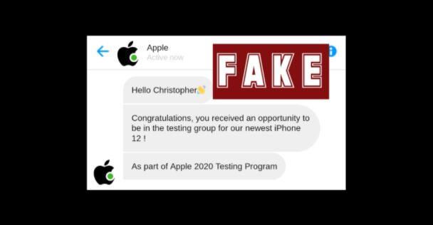 Απάτη ψαρέματος με SMS παριστάνει μποτ της Apple