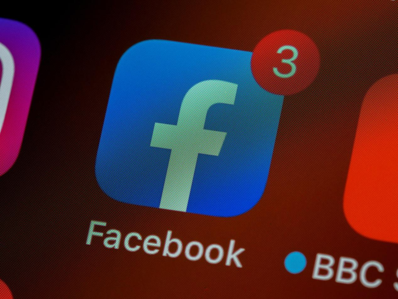 Πώς να προστατέψω τους κωδικούς μου στο Facebook